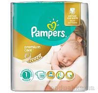 Подгузники Pampers Premium Care New Born Размер 1 (Для новорожденных) 2-5 кг, 22 шт