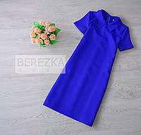 Платье срубашечным  воротником, синее