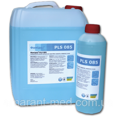 Фамідез®  PLS 085 - 10,0 л