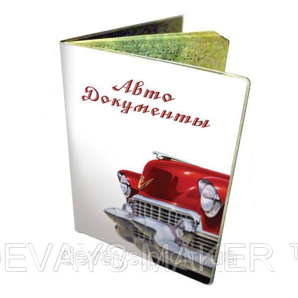 Обложка для водительских документов  Чайка