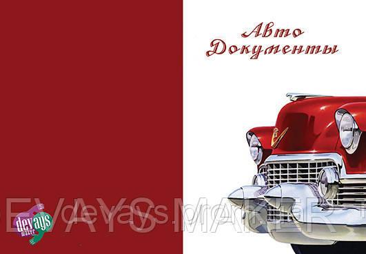 Обложка для водительских документов  Чайка, фото 2