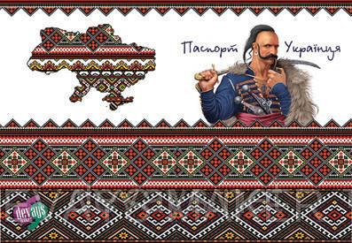 Обкладинка на паспорт Паспорт Украинца, фото 2