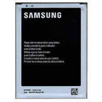 Аккумулятор Samsung EB615268VU Original I889 I9220 N7000