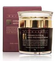 Dermaheal Cosmeceutical Anti-wrinkle Cream Крем от морщин для лица, шеи и декольте Дермахил (40 мл)