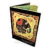 Обложка для паспорта Слоник