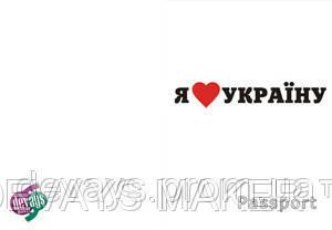 Обкладинка для паспорта Я люблю Украину, фото 2
