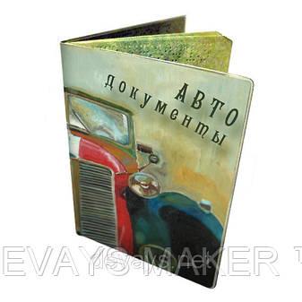Обложка для водительских документов Ретро-авто, фото 2