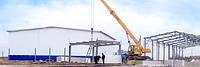 Реконструкция промышленных и гражданских объектов
