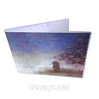Прикольная обложка для зачётки Ёжик в тумане