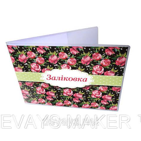 Обложка для зачётки Розовый сад, фото 2