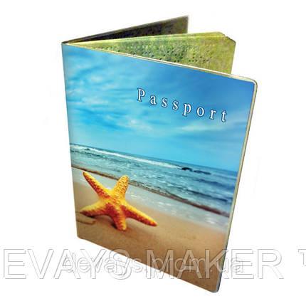 Обложка для паспорта Отпуск, фото 2