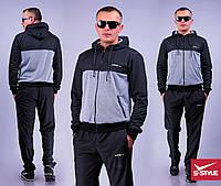 Мужской спортивный костюм Стайл темно-серый+светло-серый