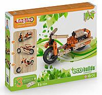 Конструктор Мотоциклы, 3 модели, серия Eco Builds, Engino