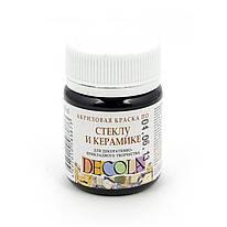 Краска акриловая по стеклу и керамике DECOLA, черная, 50 мл, ЗХК Невская Палитра,  4028810