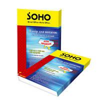 Блок бумаги для записей белой не клееный SOHO, 145*100 мм, 100 листов, SH-1051, 140289