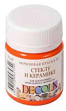 Краска акриловая по стеклу и керамике DECOLA, оранжевая, 50 мл, ЗХК Невская Палитра, 4028315