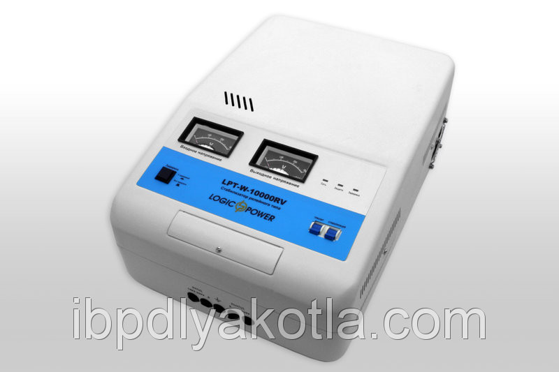 Стабилизатор напряжения Logicpower LPT-W-10000RV (7000Вт) Белый