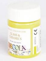 Краска акриловая по стеклу и керамике DECOLA, лимонная, 50 мл, ЗХК Невская Палитра, 4028214