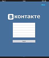 """Тетрадь В5, 12 листов, косая линия, On Line """"1Вересня"""", 677022"""