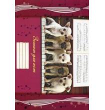 Тетрадь для нот, А4, мягкая обложка, скоба, 10 листов, Полиграфист, Н10-218, 921216
