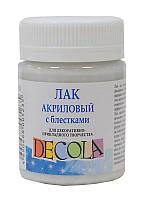 Лак акриловый с блестками DECOLA, 50мл, ЗХК Невская Палитра, 5828958