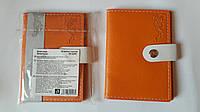 Визитница на 40 визиток, 7,8*10,8 см, ПВХ, Skiper, SK-2140, 190107