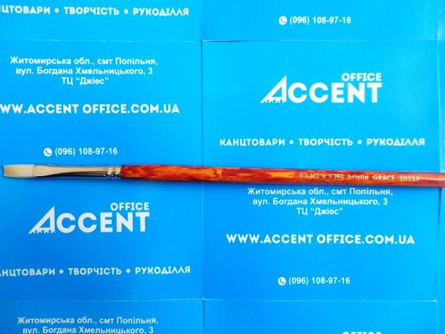 Кисть щетина плоская № 1, удлиненная ручка, Kolos bristle Grace 2023F, 902686
