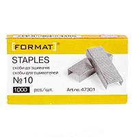Скобы для степлера №10, Format, 47301