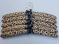Плечики вешалки мягкие сатиновые для деликатных вещей гепард,  длина 38 см, в упаковке 5 штук