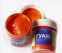 Краска гуашевая, оранжевая 905, 40 мл, Rosa Studio, 323905