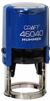Оснастка HUMMER 46040, D-40 мм, синяя, GRAFF, 4210302