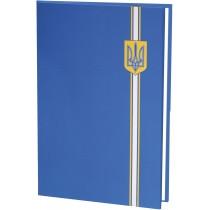 Папка на подпись, полноцветная, синяя, с гербом, 3090102