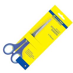 Ножницы канцелярские 175 мм, с резиновыми вставками, Buromax, BM.4504, 4504
