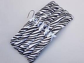 Плічка довжина 38 см, в упаковці 5 штук вішалки м'які сатинові для делікатних речей зебра, фото 3