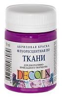 Краска акриловая по ткани DECOLA, флуоресцентная фиолетовая, 50 мл, ЗХК Невская Палитра, 5128607