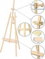 Мольберт стационарный № 41, Лира, сосна, 71*80*170 см, высота полотна 124 см, ROSA Talent, 50045599