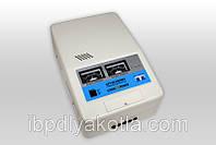 Стабилизатор напряжения Logicpower LPT-W-3000RV (2100Вт) Белый, фото 1