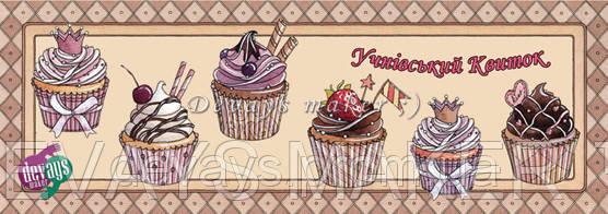 Обложка для ученического Пироженка, фото 2