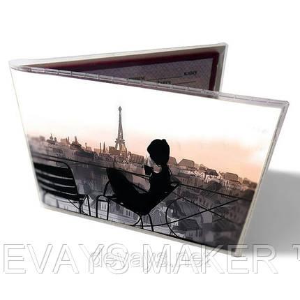 Обложка для ученического В Париже, фото 2