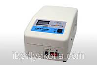 Стабилизатор напряжения Logicpower LPT-W-1200RV (840Вт) Белый, фото 1