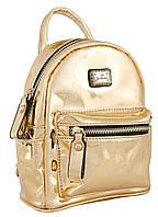 Сумка-рюкзак Yes Weekend Mirorr gold 553188