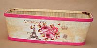 Деревянное декоративное кашпо, дерево, цвет розовый, высота 10 см