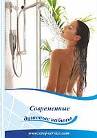 Душевые кабины, двери и шторки для ванн LUX (каленое стекло)