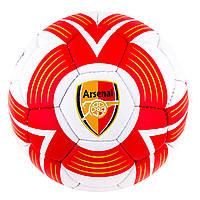 Мяч футбол Grippy G-14 Arsenal-1 Red/Golden