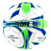 Мяч футбол Grippy Ronex-Joma4 зеленый RX-JM4-GR
