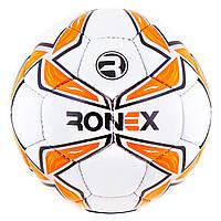 Мяч футбол Grippy Ronex-Molten оранжевый RX-MOL-OR3