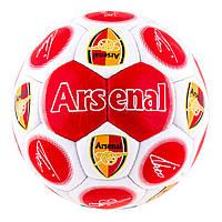 Мяч футбол Grippy G-14 Arsenal-2 Red