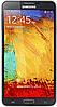 "Китайский смартфон Samsung Galaxy Note 3 (N9008), Android 4.2, дисплей 4.7"", Wi-Fi. Новинка!"