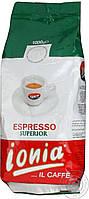 Кофе в зёрнах Ionia Espresso Italia 1000 гр
