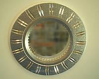Точечный неповоротный светильник Feron GS-M393MR16(белый, золото, серебро, чёрный), фото 1